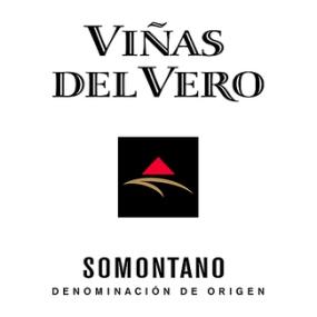 logotipo_viñas_del_vero_logo
